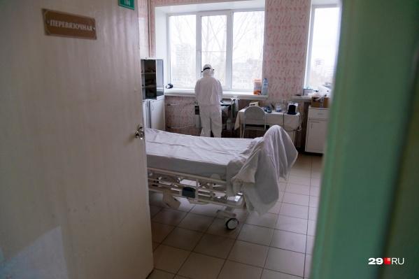 На сегодня в регионе развернуто 2392 инфекционные койки