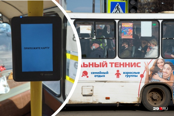 Как думаете, приживется в Архангельске такая система?