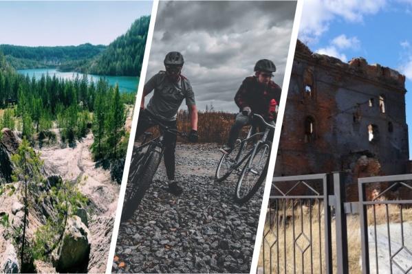 Шикарные виадуки, карьер с бирюзовой водой, вечеринка для велосипедистов и целый список развлечений на территории бывшего завода — все это можно успеть увидеть за выходные