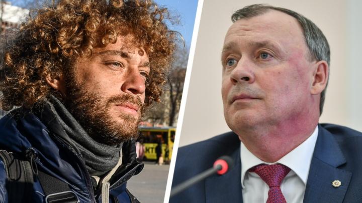 Мэрия попросила Илью Варламова высказаться о новом решении главы Екатеринбурга