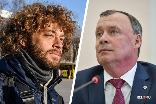 Обычно мэрия никак не реагирует на высказывания Варламова о Екатеринбурге, а тут сама обратилась к нему за комментарием