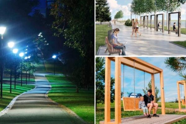 Павловский парк в Ярославле хотят изменить