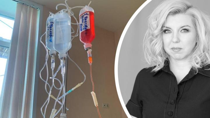 «Химиотерапия — это мощнейший яд». Екатеринбурженка — о том, почему важно выявлять рак на ранних стадиях
