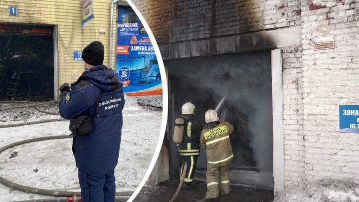 Возбуждено уголовное дело по факту гибели рабочего вовремя пожара наскладе автозапчастей