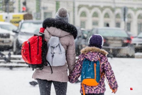 Пока ходить в школу нужно, но, если температура опустится, дети смогут остаться дома