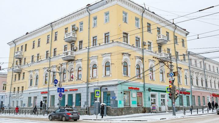 Власти Перми ищут подрядчика для ремонта здания, где находился первый в крае книжный магазин Пиотровских