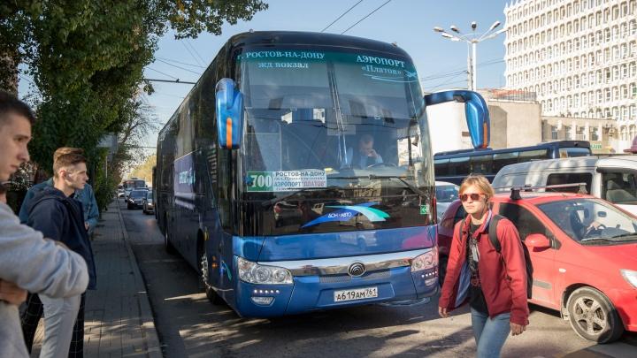 Проезд на автобусе до аэропорта Платов подорожал на 20 рублей
