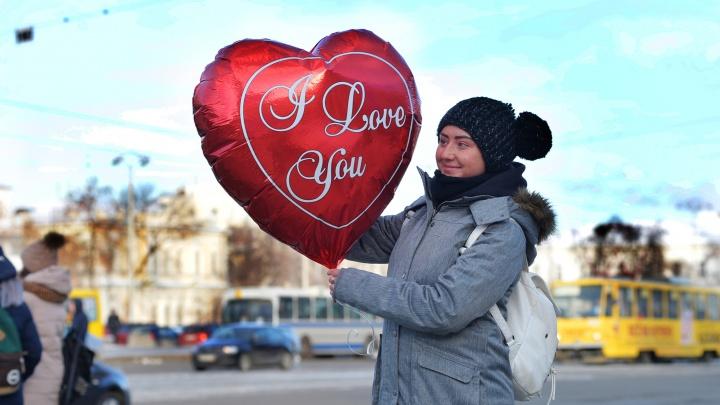 Екатеринбуржцы поздравляют любимых в День святого Валентина. Праздничный онлайн-репортаж