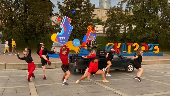 Мэрилин Мэнсон на Плотинке и танцы на одном квадратном метре: в Екатеринбурге устроили шоу для прохожих