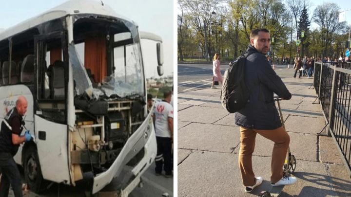 «Повернулась и поняла — мужа больше нет»: в турецком ДТП погиб отец двоих детей из Тольятти
