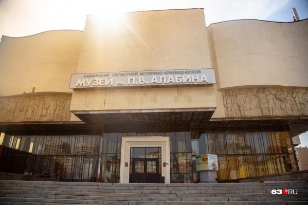 «Фасады здания необходимо сохранить», — убежден директор музея
