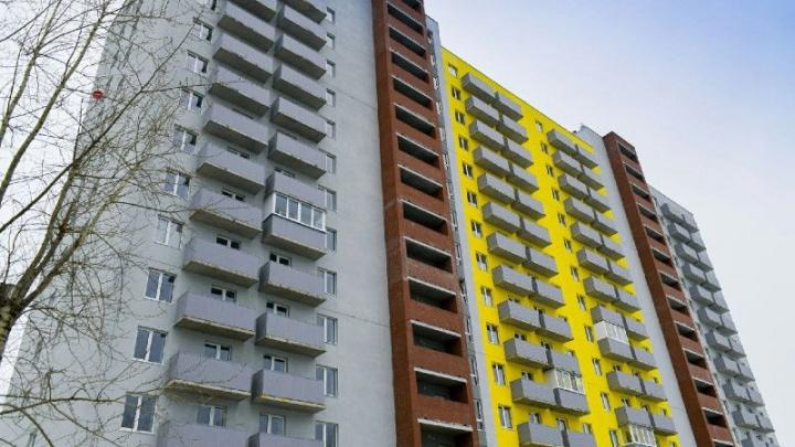 В Перми продолжается расселение людей из аварийного жилья