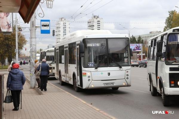ВГУП «Башавтотранс» не согласились с претензиями местной жительницы, но пообещали уточнить ситуацию