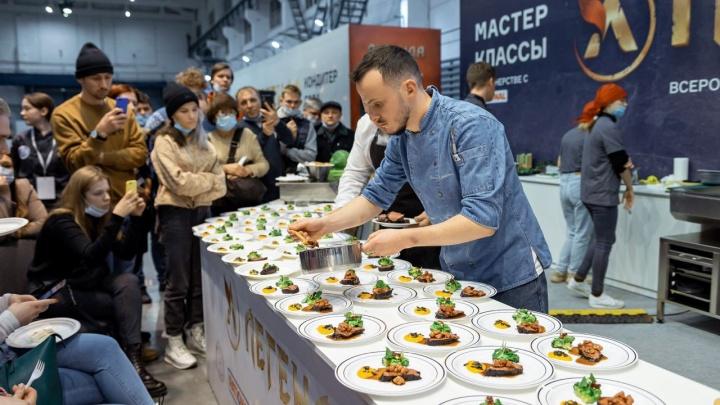 На Заводе Шпагина состоится кулинарный чемпионат, судить который будут шеф-повара президентов