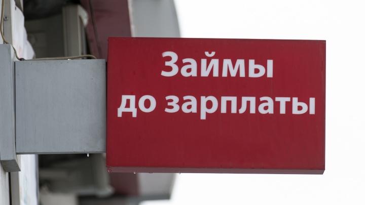 Нацбанк раскрыл 19 компаний с признаками нелегалов, которые работают в Башкирии
