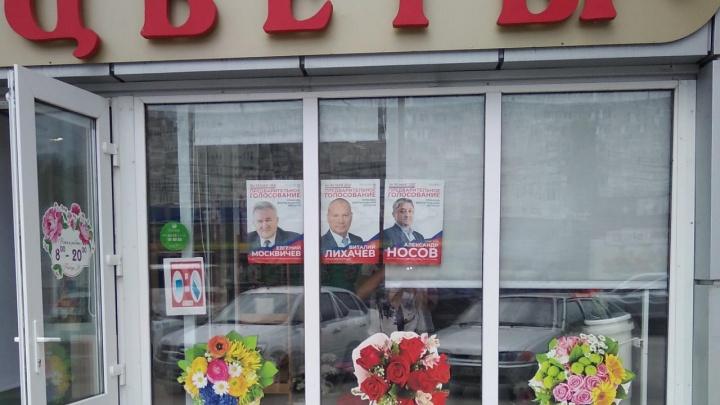 «Административный ресурс просто передавил»: в Волгограде пророчат 146% явки на скандальные праймериз