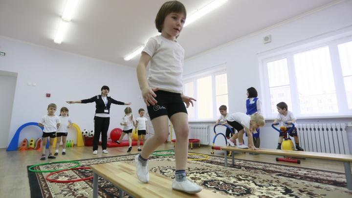 В Динском районе закрыли детсад из-за коронавируса. Еще 26 групп на карантине по краю