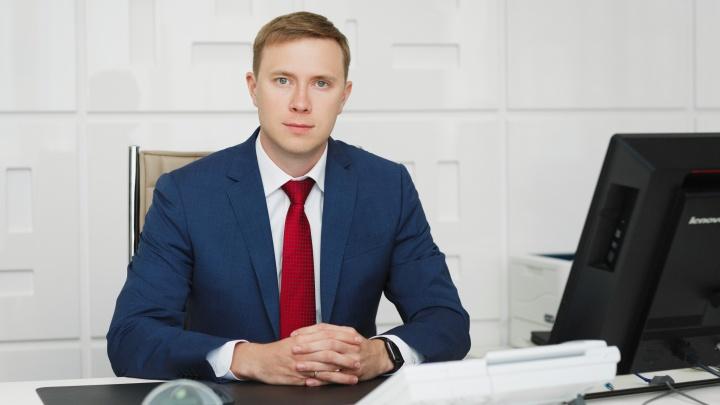 В Новосибирском отделении Сбербанка назначили нового руководителя