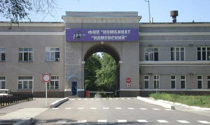 Взрыв прогремел на химкомбинате в Ростовской области. Семь рабочих — в реанимации