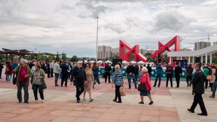 300 лет Кузбассу: следим онлайн, как Кемерово отмечает масштабный праздник