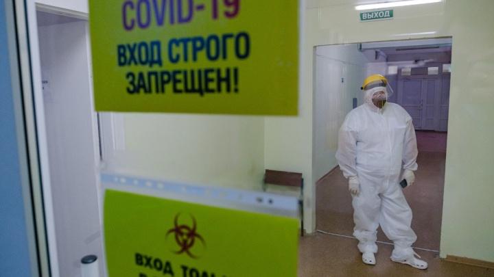 В Пермском крае началась диспансеризация пациентов, переболевших коронавирусом