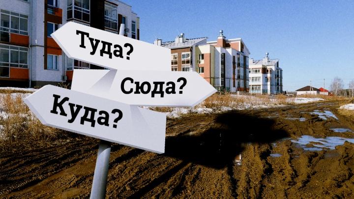 Екатеринбург, где логика? Шесть примеров, о которые ломается закономерность улиц
