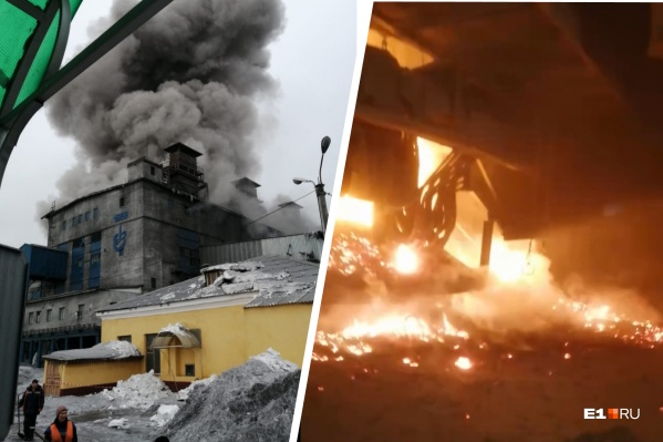 """На заводе ферросплавов в Серове взорвалась печь <nobr class=""""_"""">№ 8</nobr>"""
