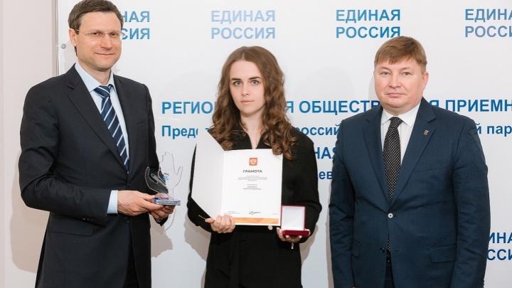 #МыВместе: пермских волонтеров наградили медалями президента России