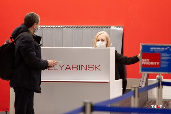 Всего сейчас в Челябинской области утверждены два десятка авиарейсов с субсидируемыми билетами