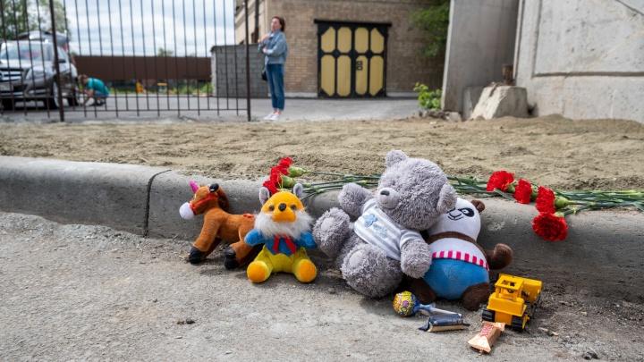 В Челябинске нашли ответственного за гибель от удара током десятилетнего ребенка