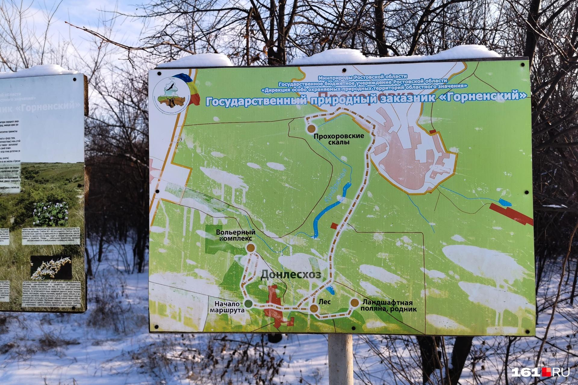В заказнике проходят экологические мероприятия по нескольким маршрутам. Территория леса оборудована беседками и указателями