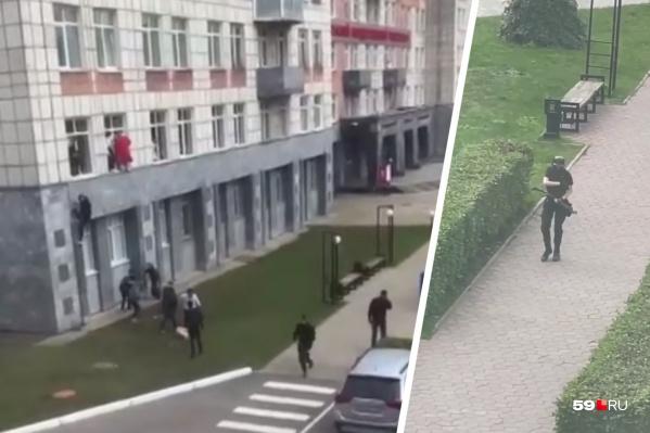 Утром 20 сентября в Пермский госуниверситет пришел вооруженный студент и открыл стрельбу. Чтобы спастись, другие ребята выпрыгивали из окон
