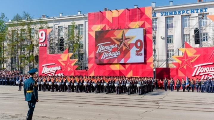 Прикамские власти до сих пор не решили, проводить ли парад Победы 9 мая