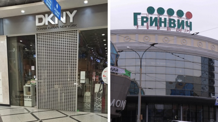 В «Гринвиче» неожиданно закрылись DKNY и New Balance. Магазины подали в суд на торговый центр
