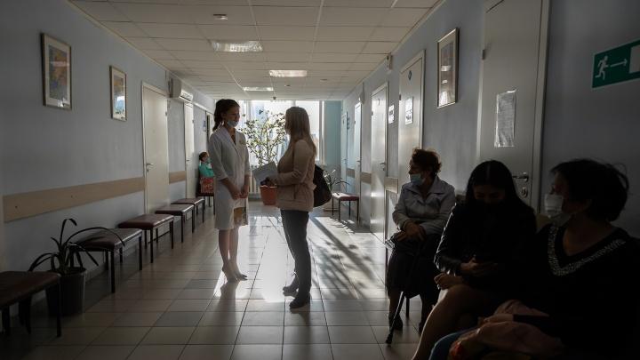 В Самарской области открыли запись на вакцинацию от COVID-19 через сайт госуслуг