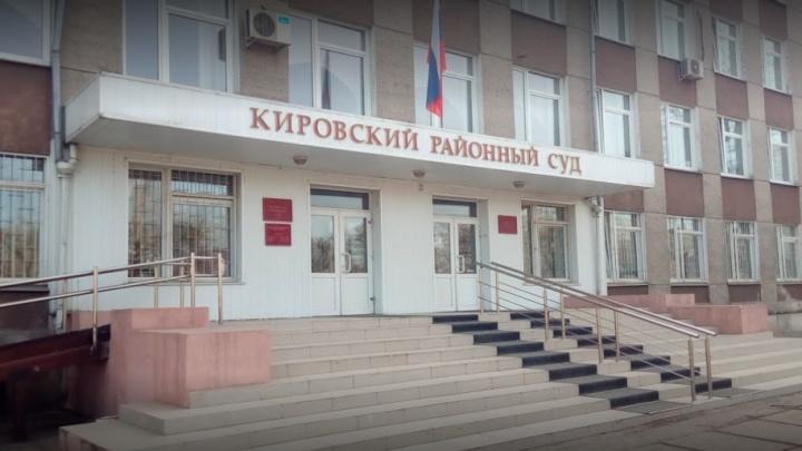Подсудимого случайно отпустили в зале суда в Красноярске. Полиция ищет виновного
