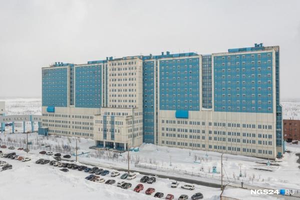Пациент обратился в Минздрав с жалобой на главного врача больницы в Норильске