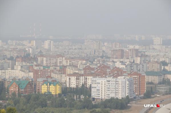Неприятный химический запах распространился по городу
