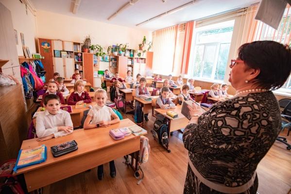 Оклады педагогам увеличат с 1 января 2022 года