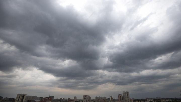 Штормовое предупреждение: на Ростовскую область обрушатся грозы, град и сильный ветер