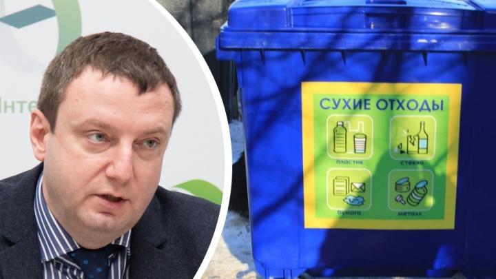 Глава регоператора заявил, что новые контейнеры дляРСО в Архангельске поставят постарымадресам