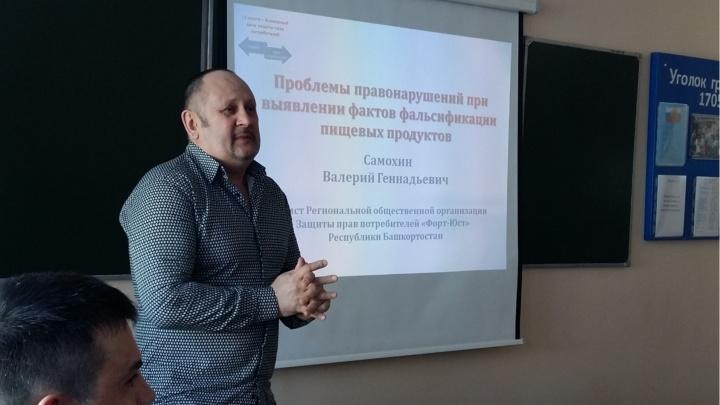 В Башкирии появился первый в РФ уполномоченный по защите прав потребителей. Им стал писатель-фантаст