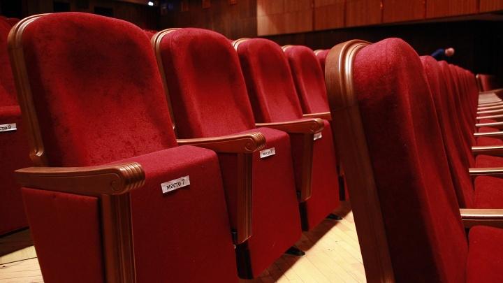 В Омске заполняемость залов в театрах и кино увеличили до 75%