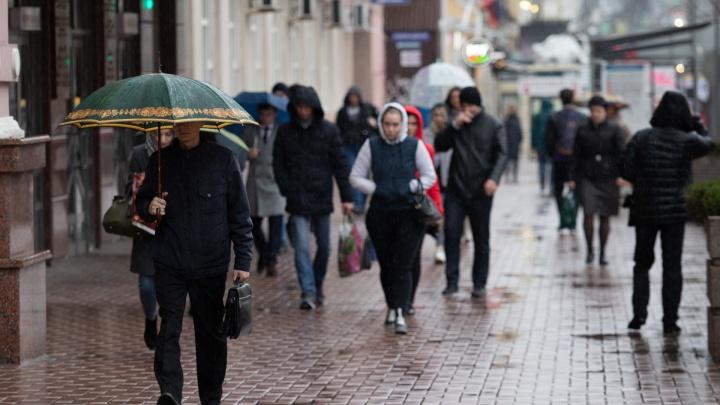 Ни дня без осадков: какой будет погода на этой неделе