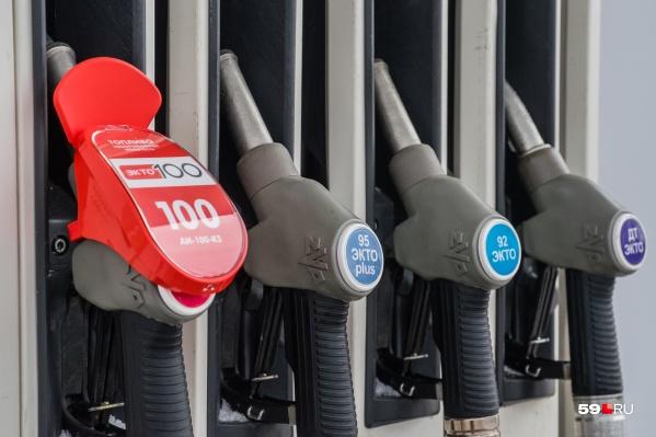 В среднем на 11 января бензин стоил в Пермском крае 46,74 рубля за литр