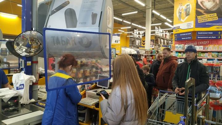 «Два месяца копил»: как воруют деньги при помощи карты «Ленты» — история покупателя из Новосибирска