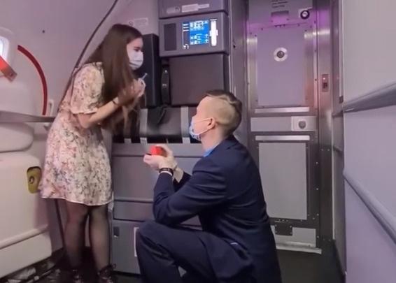 Бортпроводник сделал предложение девушке в небе над Тюменью