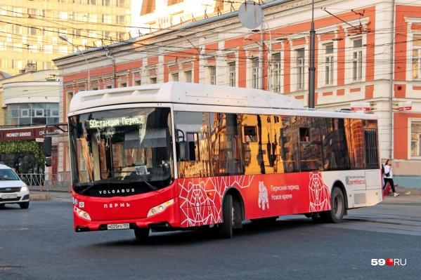 """Автобус маршрута <nobr class=""""_"""">№ 50</nobr>, как и многие другие, в воскресенье пойдет по расписанию субботы. Часть других маршрутов — по расписанию будних дней"""