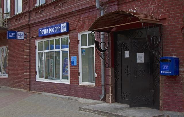 Почта опубликовала график работы в майские праздники в Челябинске
