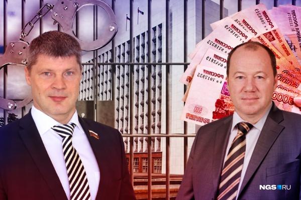 Обоих депутатов обвиняют в мошенничестве с государственными субсидиями